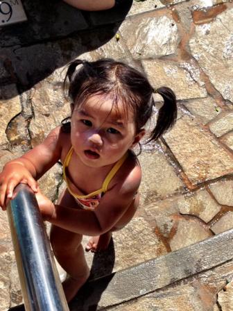 Waikiki pool